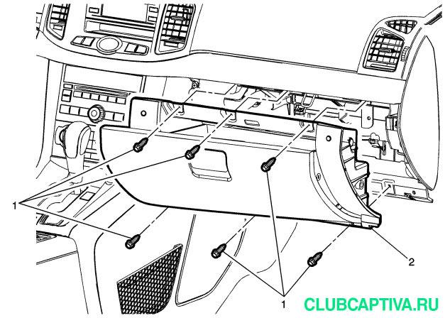 Как снять бардачок Chevrolet Captiva