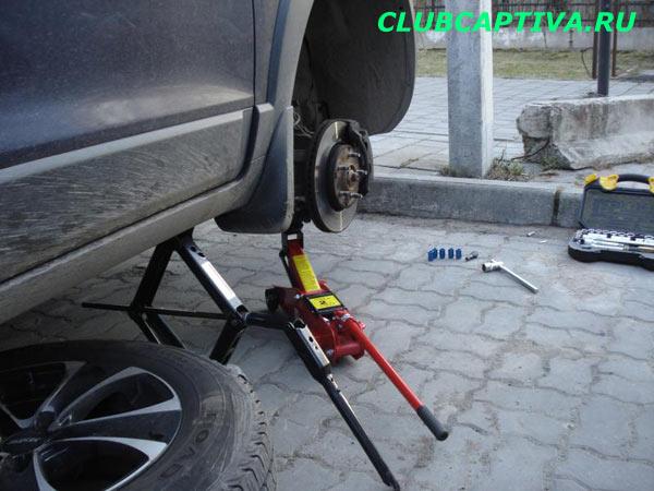 Меняем стойки стабилизатора Chevrolet Captiva