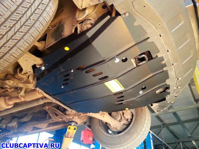защита заднего дифференциала Chevrolet Captiva 2.2 дизель