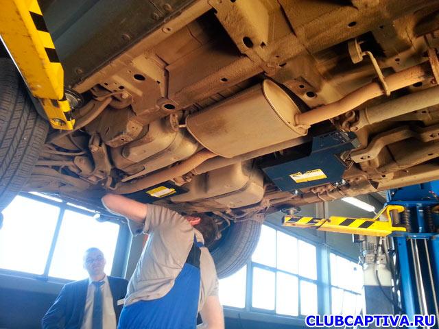 защита абсорбера и топливого фильтра Chevrolet Captiva 2.2 дизель