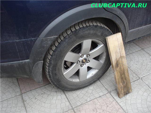 Колодки для Chevrolet Captiva