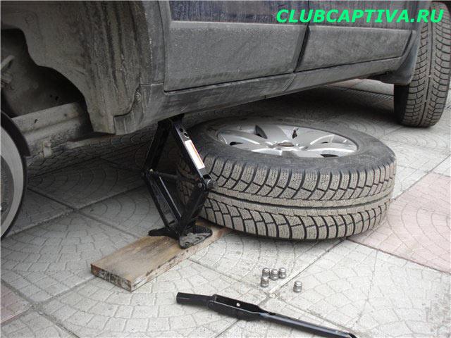 Замена задних тормозных колодок Chevrolet Captiva