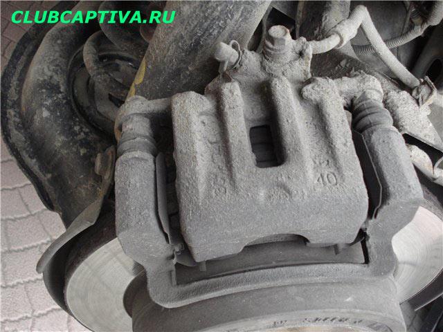 Задний суппорт Chevrolet Captiva