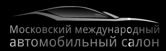 ММАС 2012 Chevrolet