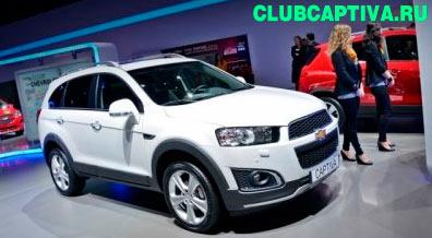 Обновленная Chevrolet Captiva 2013