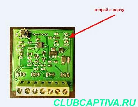 Резистор реле дневного света Шевроле Каптива