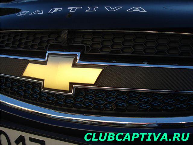 Защитная сетка радиатора Chevrolet Captiva