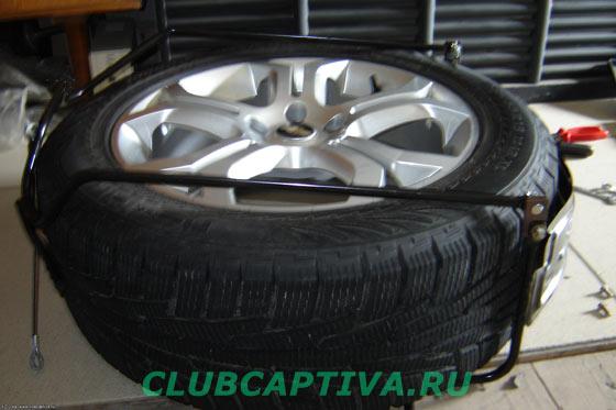 Запаска под днищем Chevrolet Captiva
